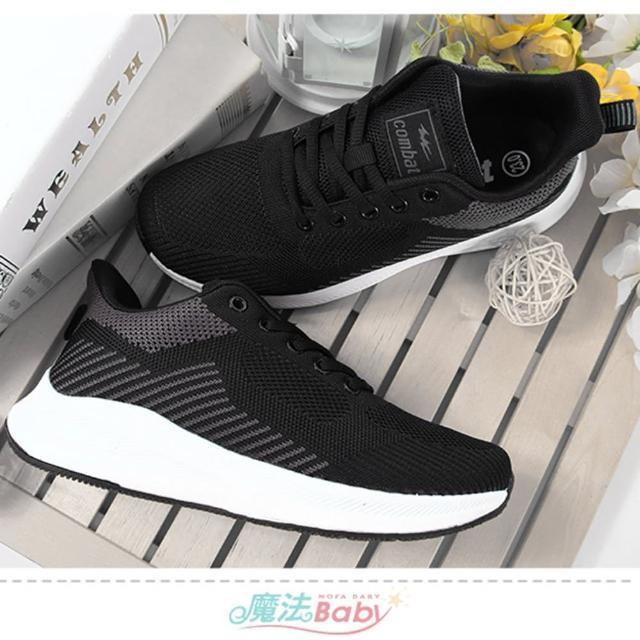 【魔法Baby】女運動鞋 輕量緩震透氣慢跑鞋(sd7363)