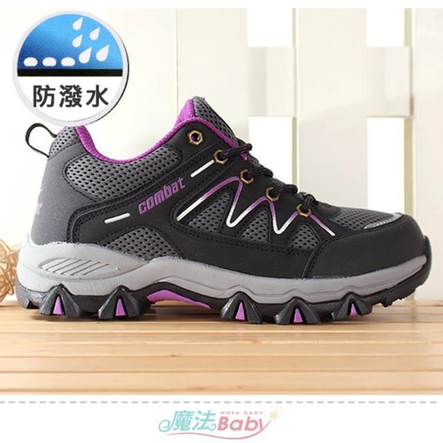 【魔法Baby】女運動鞋 耐磨大底防潑水越野健走郊山鞋(sd7375)
