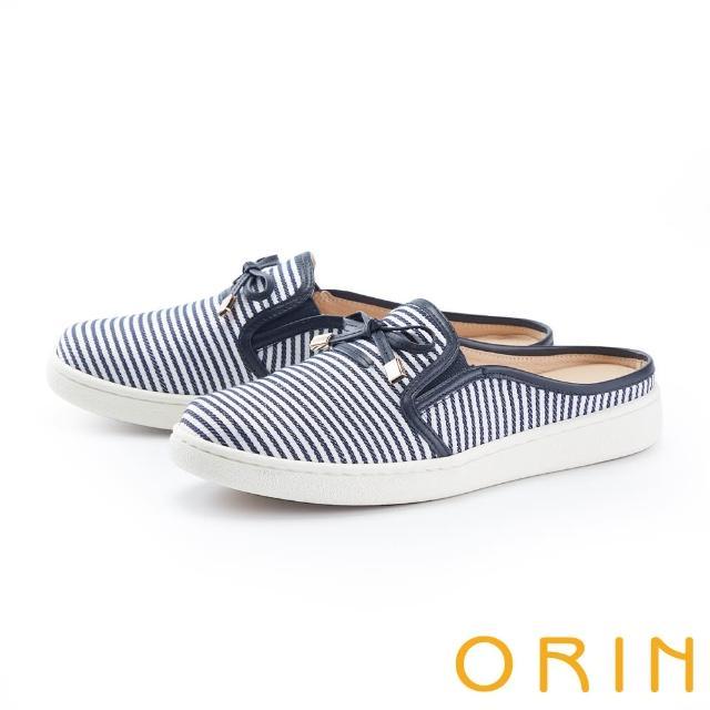 【ORIN】條紋質感平底穆勒 女 休閒鞋(藍白)
