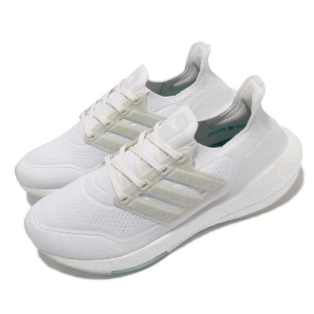 【adidas 愛迪達】慢跑鞋 Ultraboost 21 運動 男鞋 愛迪達 輕量 透氣 舒適 避震 路跑 白 淺卡其(FZ1927)