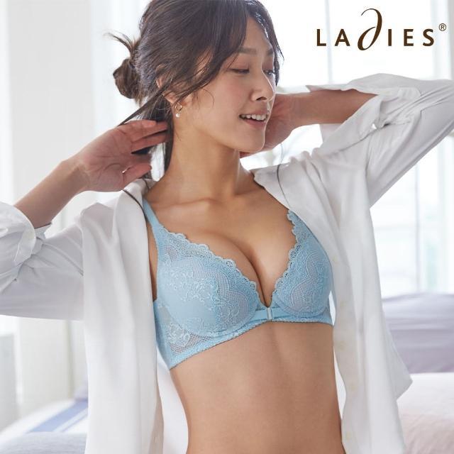 【Ladies 蕾黛絲】舒感修容前扣靠過來 B-C罩杯內衣(清爽水藍)