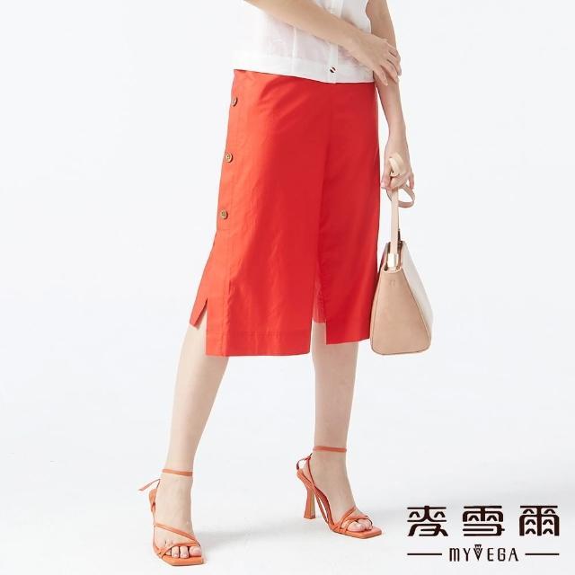 【MYVEGA 麥雪爾】純棉排釦開岔七分寬褲-紅