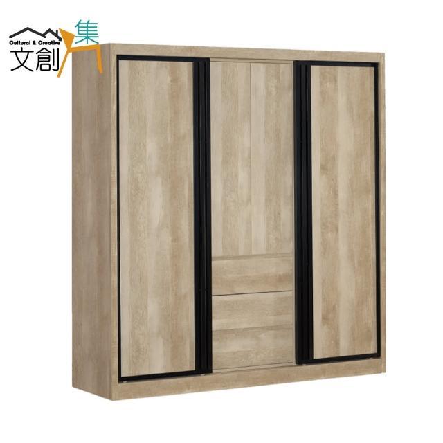 【文創集】比格斯 現代6.1尺推門三抽衣櫃/收納櫃(吊衣桿+穿衣鏡面)