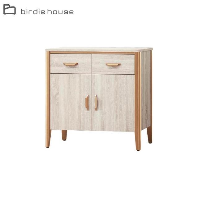 【柏蒂家居】洛琳2.6尺二門二抽餐櫃/收納置物櫃
