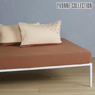 【Yvonne Collection】單人素面純棉床包(栗子棕)