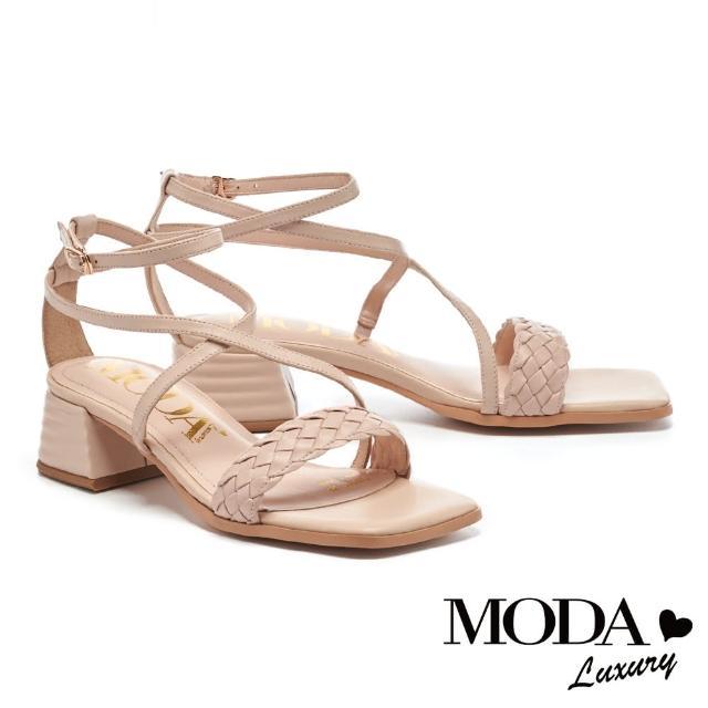 【MODA Luxury】迷人氣質一字編織交叉繫帶方頭粗跟涼鞋(粉)
