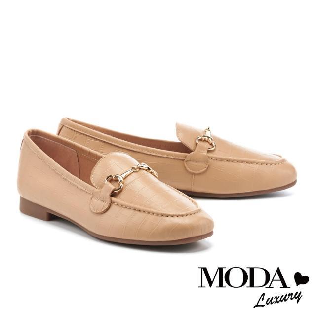 【MODA Luxury】復古個性鱷魚壓紋馬銜釦樂福低跟鞋(米)