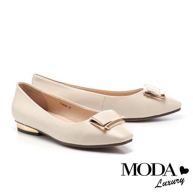 【MODA Luxury】都會典雅金屬梯形釦全真皮小方楦低跟鞋(米)