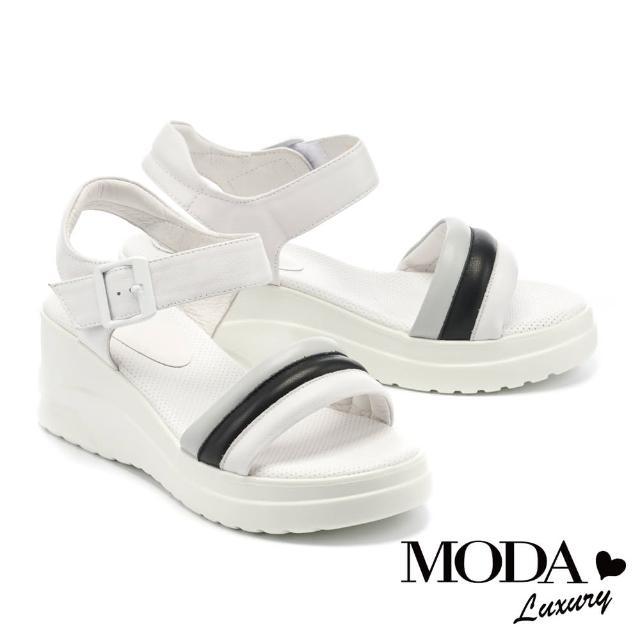 【MODA Luxury】潮感個性休閒撞色牛皮厚底涼鞋(白)