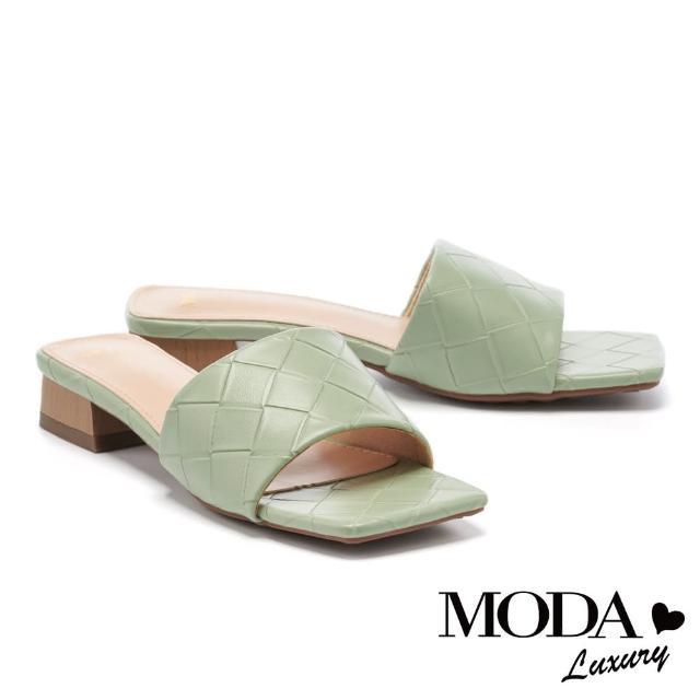 【MODA Luxury】氣質風尚編織質感一字方頭低跟拖鞋(綠)