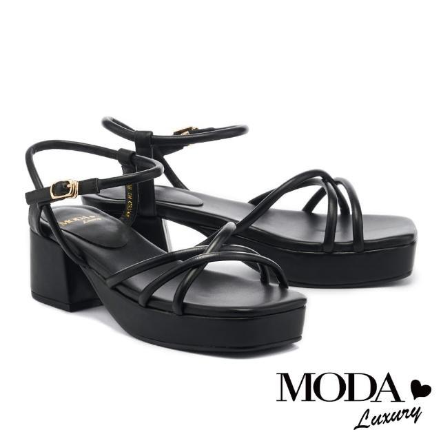 【MODA Luxury】簡約純色交叉曲線條帶牛皮方頭粗跟(黑)