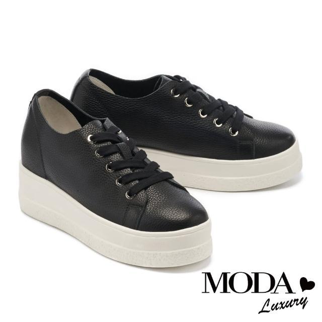 【MODA Luxury】日常潮態百搭全真皮綁帶厚底休閒鞋(黑)