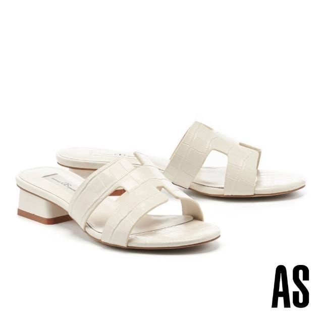 【AS 集團】質感時髦鱷魚壓紋H型全真皮低跟拖鞋(白)