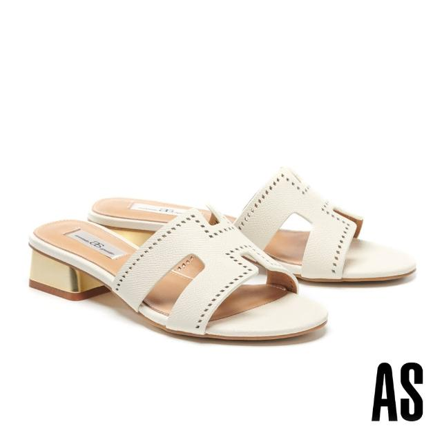 【AS 集團】金屬風質感純色全真皮低跟拖鞋(白)
