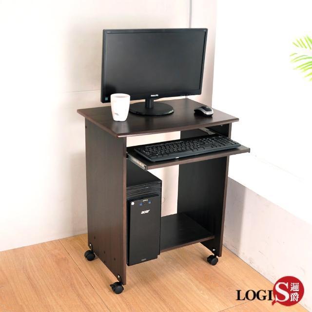 【LOGIS】精巧60x45cm活動電腦桌(事務桌 滑輪桌 移動桌)
