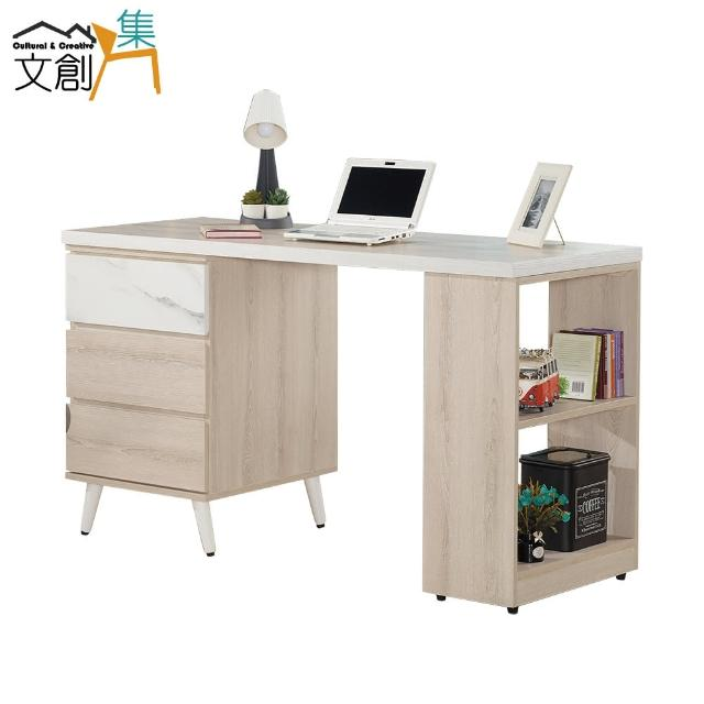 【文創集】扎爾 雙色4.5尺三抽書桌