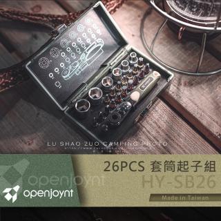 【拓幸良品 Openjoynt】26PCS 套筒起子組 戶外工具組 工具組 螺絲起子組 露營工具