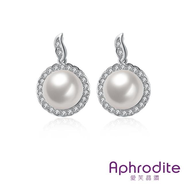 【Aphrodite 愛芙晶鑽】圓形鑲珍珠浪漫風造型耳環(白金色)