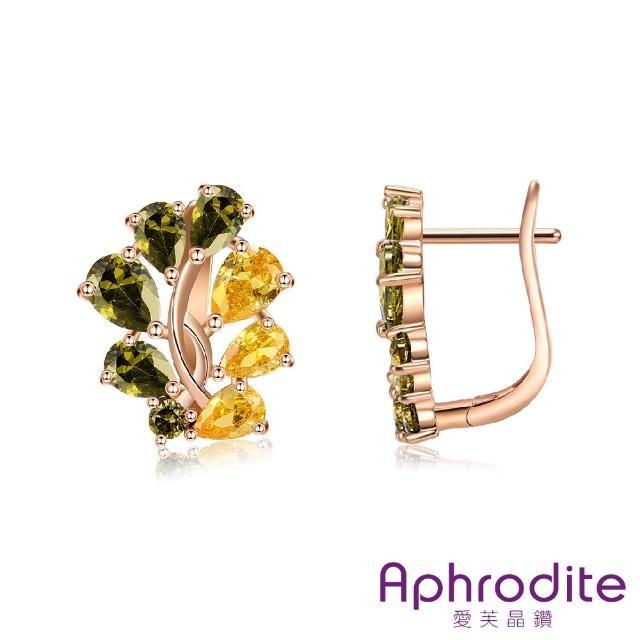 【Aphrodite 愛芙晶鑽】繽紛彩色花樹水滴寶石造型耳環(綠色系)