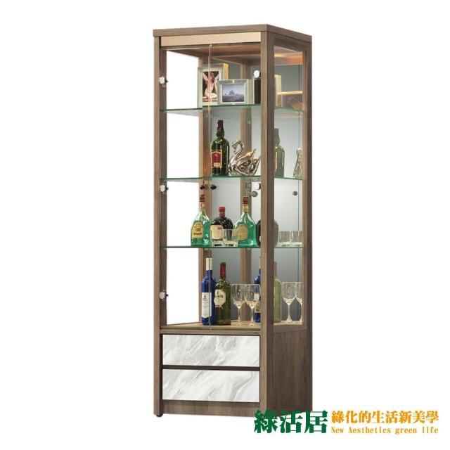 【綠活居】尼爾 雙色2尺二門二抽展示櫃/收納櫃