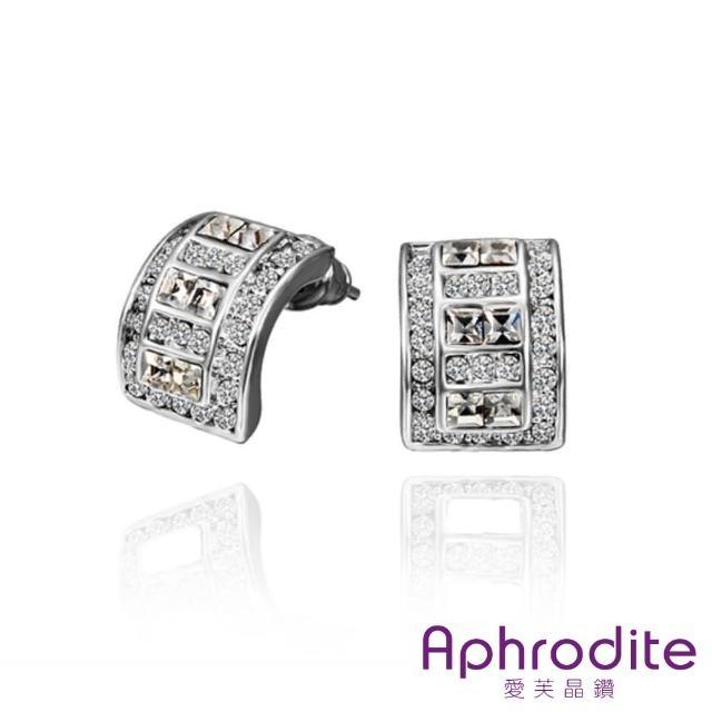 【Aphrodite 愛芙晶鑽】璀璨美鑽鋯石C圈造型鑲鑽耳環(白金色)