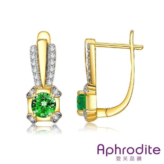 【Aphrodite 愛芙晶鑽】華麗綠寶石微鑲美鑽抓台排鑽線條造型耳環
