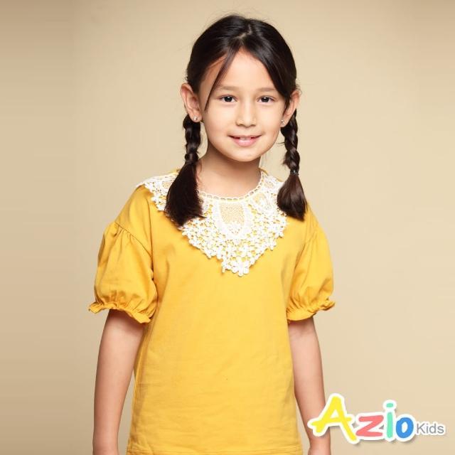 【Azio Kids 美國派】女童 上衣 領口蕾絲花朵造型澎澎短袖上衣荷葉短袖上衣(黃)