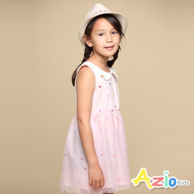 【Azio Kids 美國派】女童 洋裝 白色圓領滿版彩色點點無袖網紗洋裝(粉)