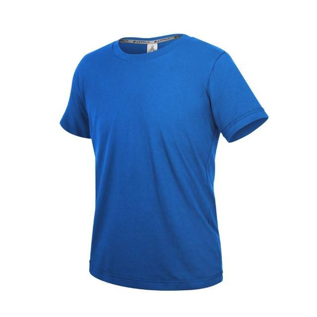 【HODARLA】ZERO DRY男女款機能排汗棉短袖T恤-台灣製 抗UV 反光 上衣 慢跑 寶藍(3158404)