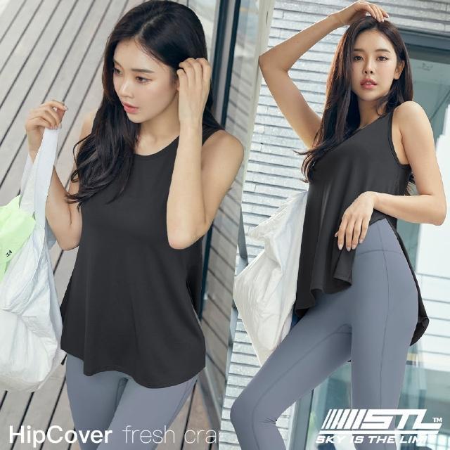 【STL】yoga 韓國瑜伽服 FreshCrapeHipCover 長版背心/無袖上衣 運動機能(極簡黑Black)