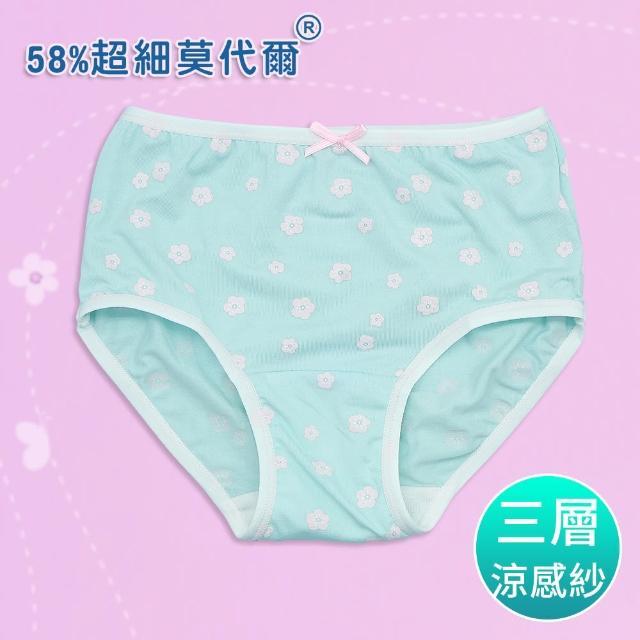 【annypepe】女童V3超涼感紗花之舞三角褲-琉璃藍100-150