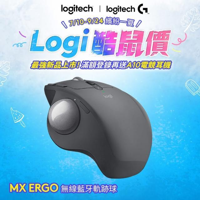 【Logitech 羅技】MX Ergo 無線軌跡球