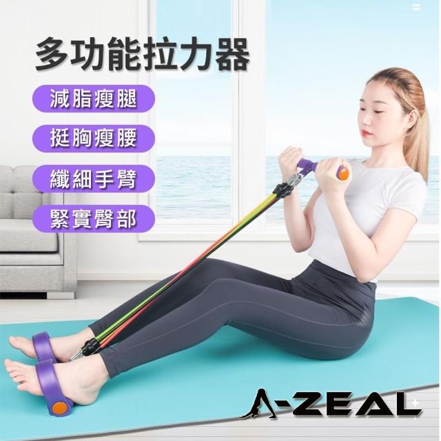 【A-ZEAL】可拆卸磅數多功能拉力器(鍛鍊全身一次搞定LL002-1入-快速到貨)