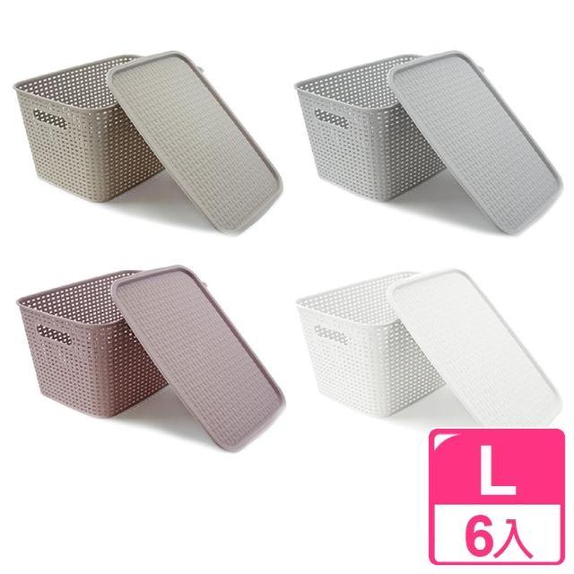 【完美主義】韓系簍空格紋附蓋收納盒L-6入組(四色可選)