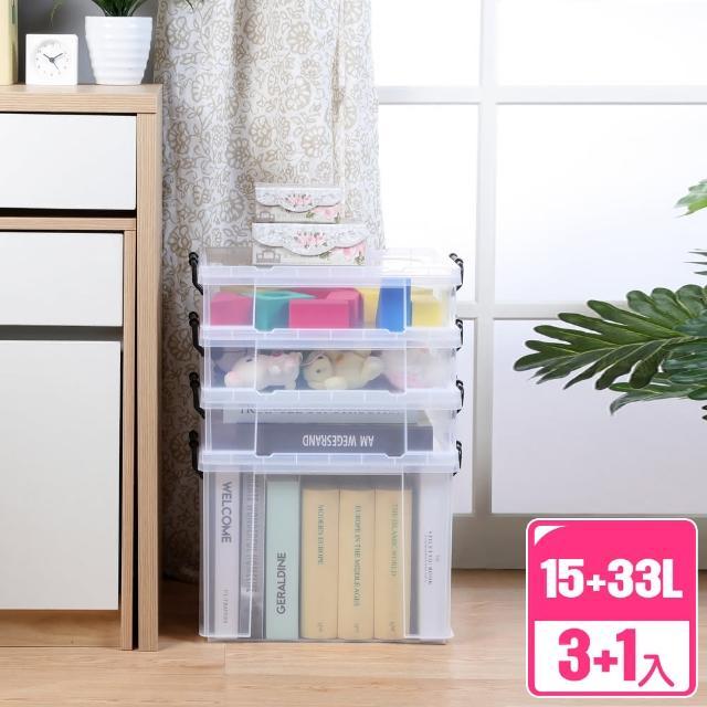 【真心良品】KEYWAY耐久型掀蓋式透明整理箱15L+33L-4入(MIT台灣製收納箱 野餐/玩具/衣物/雜物/書籍置物箱)