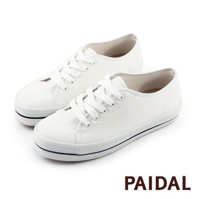 【Paidal】經典單色厚底帆布鞋(小白鞋)