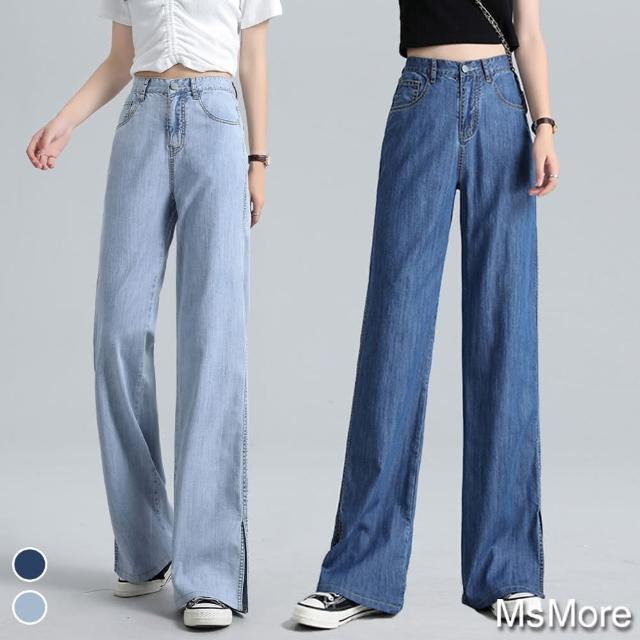 【MsMore】韓風有氧天冰絲垂感柔滑寬鬆直筒牛仔褲#109343現貨+預購(2色)