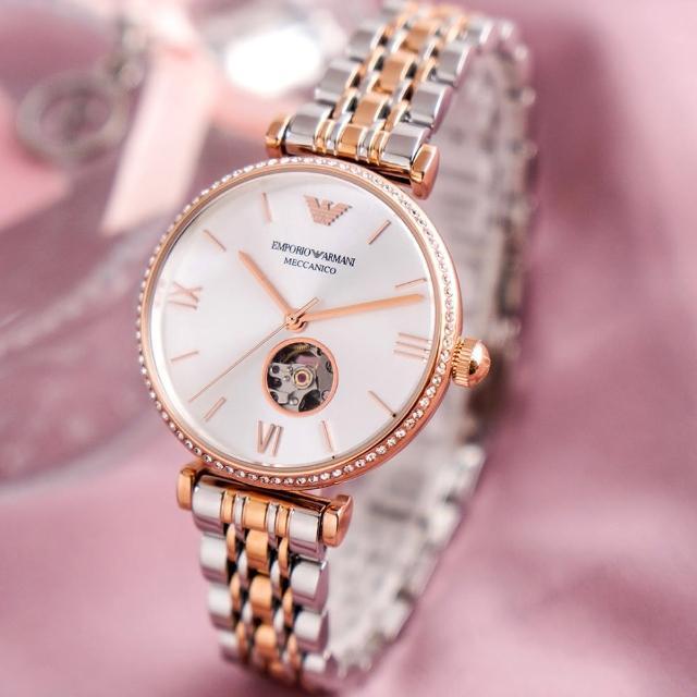 【EMPORIO ARMANI】亞曼尼 公司貨 Gianni T-bar 精緻魅力雙色不鏽鋼機械腕錶/金銀x白面(AR60019)
