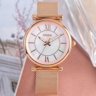 【FOSSIL】公司貨 Carlie 金色典雅珍珠貝不鏽鋼米蘭腕錶/玫瑰金x白面 女錶(ES4918)