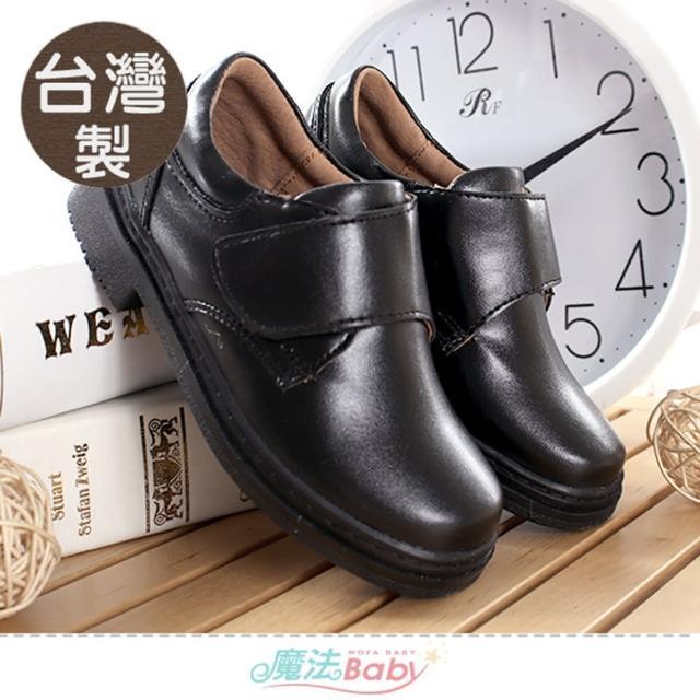 【魔法Baby】男學生皮鞋 台灣製中小學生手工製皮鞋(sd7362)