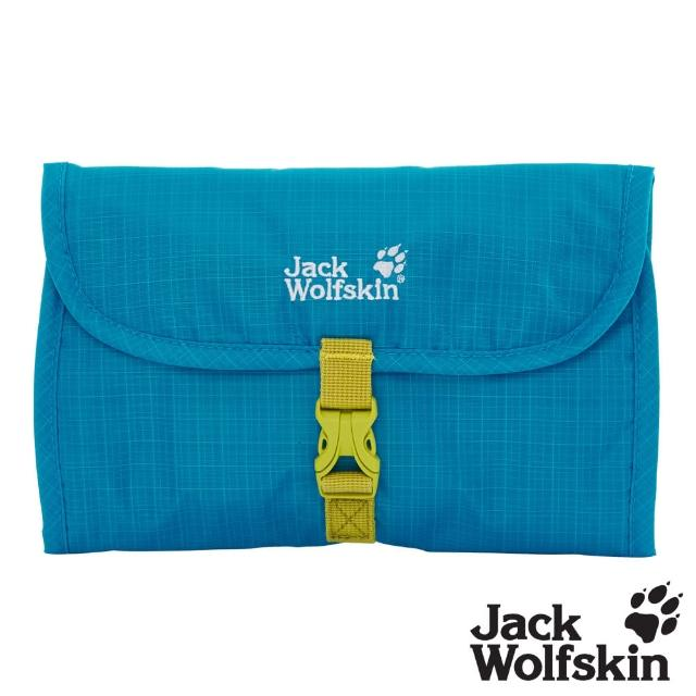 【Jack wolfskin 飛狼】Chame 掛壁旅行盥洗包 洗漱包(藍)