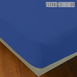 【Yvonne Collection】特大素面純棉床包(寶藍)