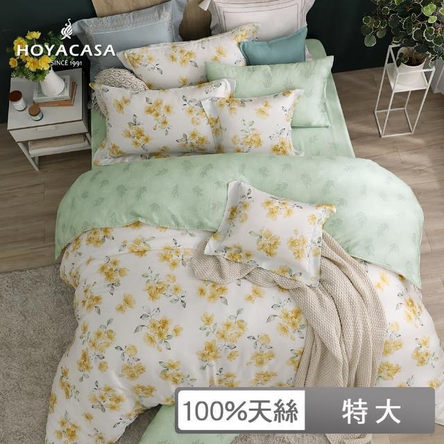 【HOYACASA】100%抗菌天絲兩用被床包組-薇拉(特大)