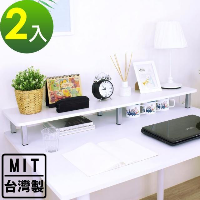 【美佳居】寬120公分-桌上型置物架/螢幕架-2入/組(三色可選)