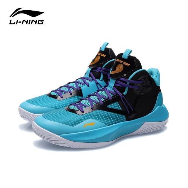 【LI-NING 李寧】音速 IX Team 男子回彈中幫籃球專業比賽鞋 蝴蝶藍/黑色(ABPR017-3)