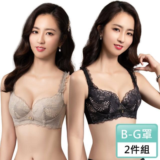 【Swear 思薇爾】香頌之吻系列B-G罩背心型蕾絲包覆女內衣2件組(隨機出貨)