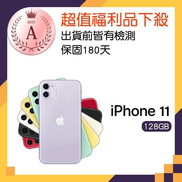 【Apple 蘋果】福利品 iPhone 11 128GB 6.1吋智慧手機