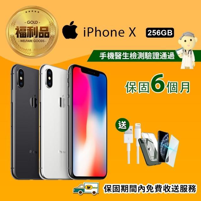 【Apple 蘋果】福利品 iPhone X 256G(原廠配件+保固6個月)