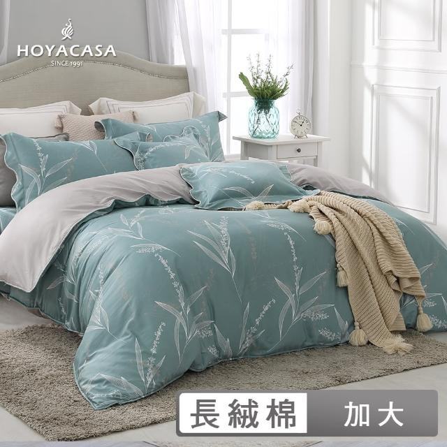 【HOYACASA】300織抗菌精梳長絨棉兩用被床包組-叢林印象(加大)
