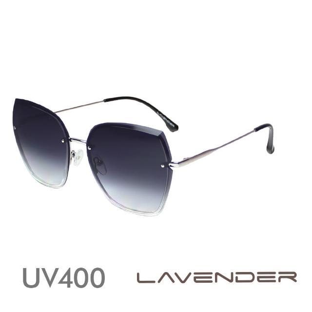 【Lavender】鑽石切割鏡面-漸層灰紫H7149-C2(偏光太陽眼鏡)